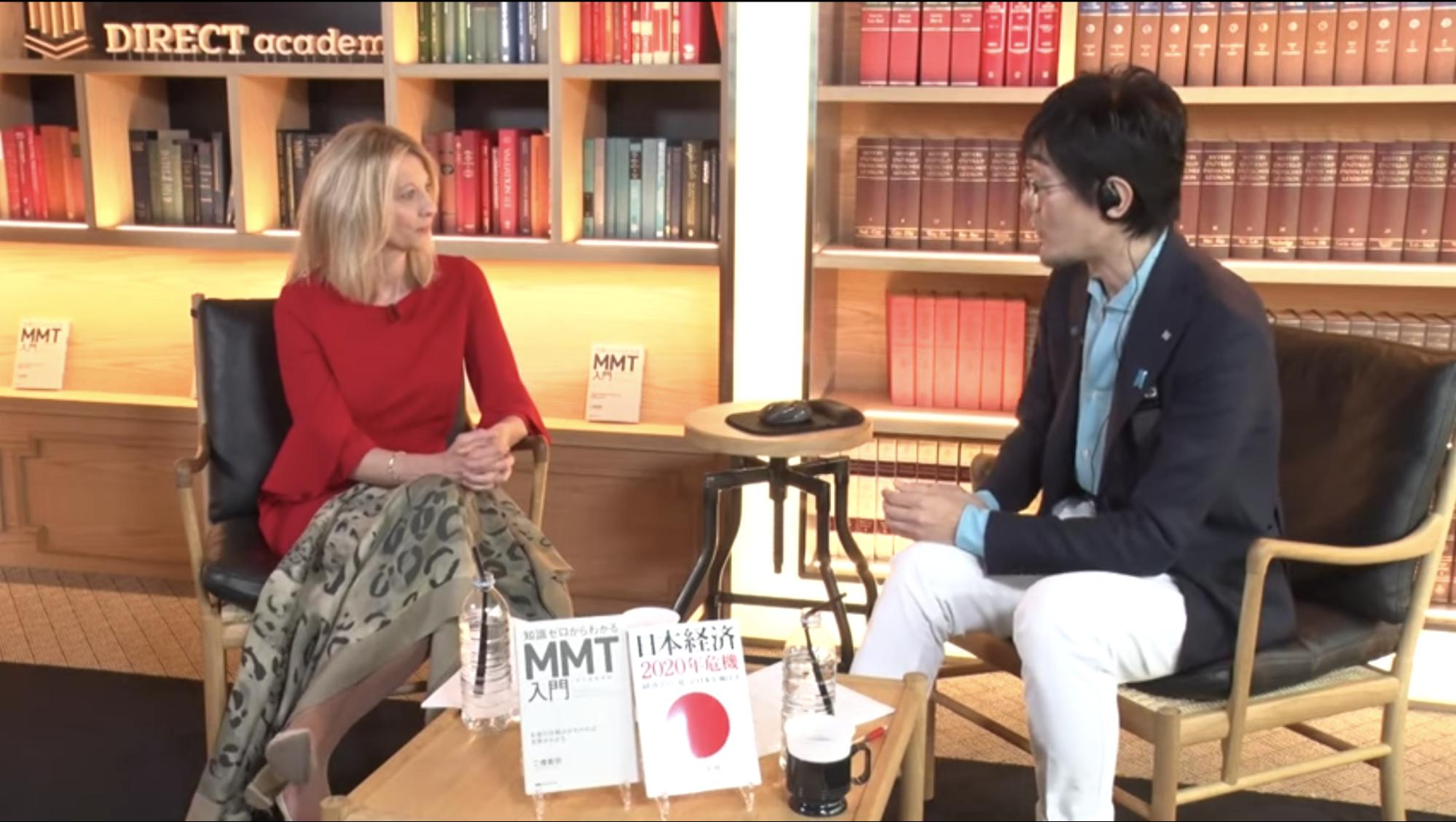 Mitsuhashi Interviewing Kelton